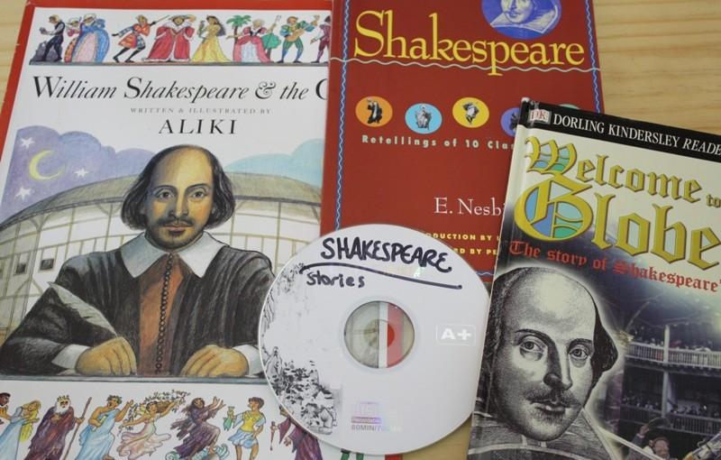Shakespeare Made Fun